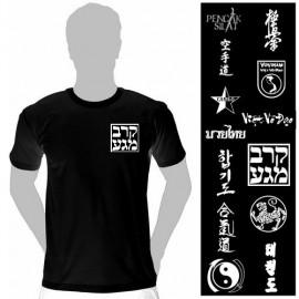 T-Shirt par Discipline NOIR ou BLANC 190g