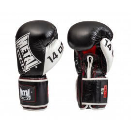 Gants de sparring cuir métal boxe