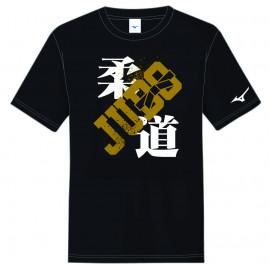 Tee Shirt mizuno judo noir